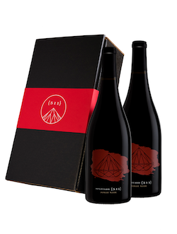 Two-bottle 2017 Pinot Noir Set in a Gift Box